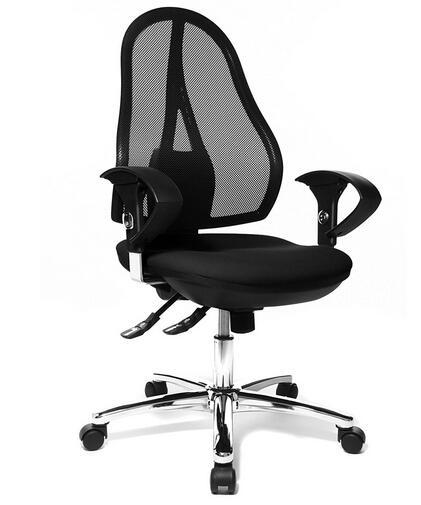 Topstar OP290UG20 Deluxe Chairs