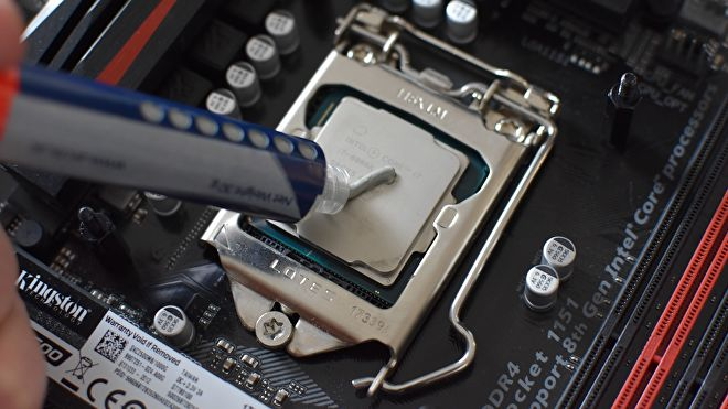installare una CPU
